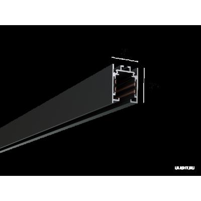 Трехфазный шинопровод EURO 4TRA 3000mm Черный