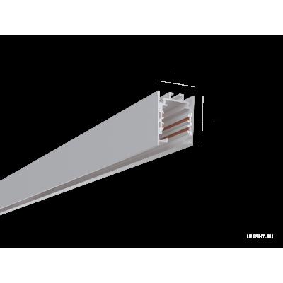 Трехфазный шинопровод EURO 4TRA 2500mm Белый