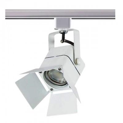 Однофазный трековый светильник под лампу GU5.3 Белый корпус
