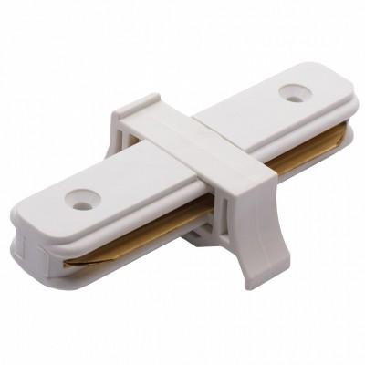 Коннектор прямой для однофазного шинопровода эконом белый