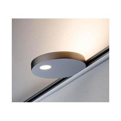 Трековый светильник UPLIGHT LED SPOT хром матовый
