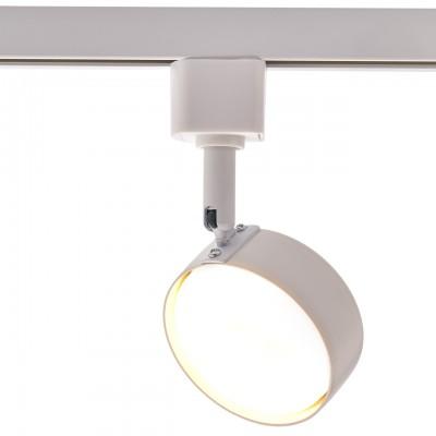 Трековый однофазный светильник под лампу GX10 Белый