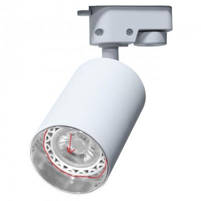 Трековый однофазный светильник под лампу GU10 Белый /хром