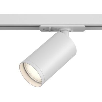 Трековый однофазный светильник FOCUS S под лампу GU10 Белый