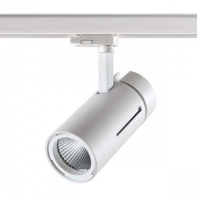 Трехфазный трековый светильник светодиодный LED DEP 30w White