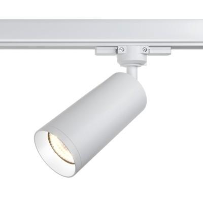 Трековый трехфазный светильник под лампу GU10 Focus белый