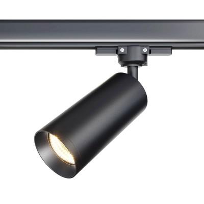 Трековый трехфазный светильник под лампу GU10 Focus черный