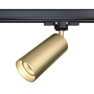 Трековый трехфазный светильник под лампу GU10 Focus матовое золото