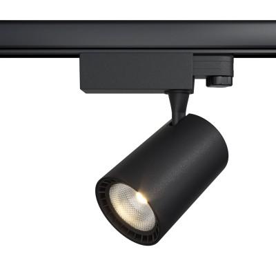 Трековый трехфазный светодиодный светильник Vuoro 10w 4000k Черный корпус