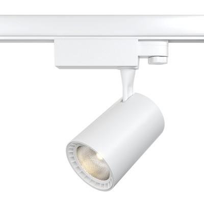Трековый трехфазный светодиодный светильник Vuoro 20w 4000k Белый корпус