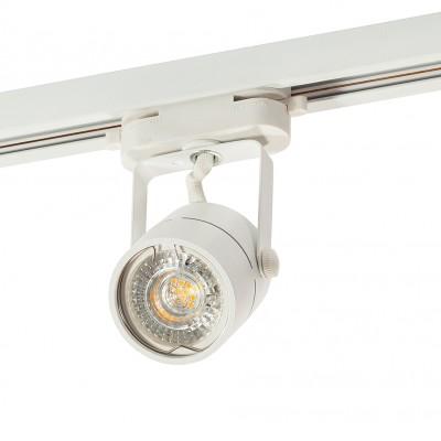Трековый однофазный светильник под лампу GU10 белый