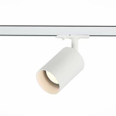 Трековый однофазный светильник ST Luce VALI под лампу GU10 Белый