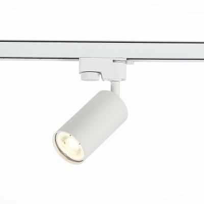 Трековый однофазный светильник ST Luce Solt под лампу GU10 Белый