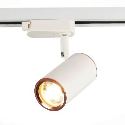 Трековый однофазный светильник ST Luce CROMI под лампу GU10 Белый/бронза