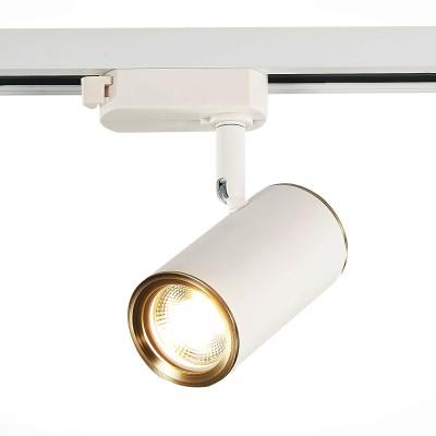 Трековый однофазный светильник ST Luce CROMI под лампу GU10 Белый/золото