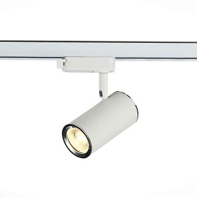 Трековый однофазный светильник ST Luce CROMI под лампу GU10 Белый/хром