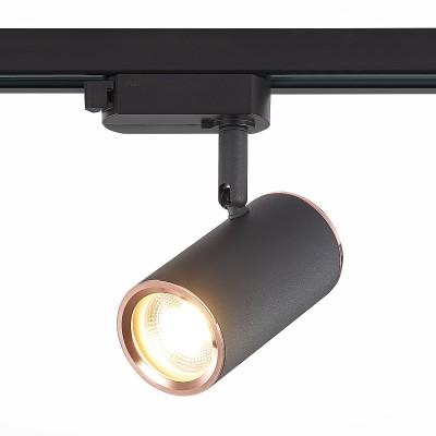 Трековый однофазный светильник ST Luce CROMI под лампу GU10 Черный/бронза