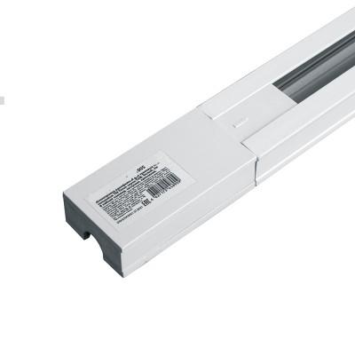 Трек (шинопровод) однофазный 1м белый эконом 2-Lines токоподвод и заглушка в комплекте