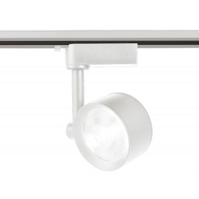 Трековый однофазный светодиодный светильник LED 7W 4200K 24° белый