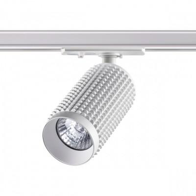 Трековый светильник 3L MAIS под лампу GU10 Белый корпус