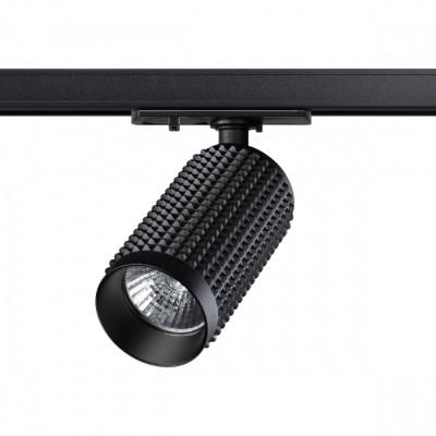 Трековый светильник 3L MAIS под лампу GU10 Черный корпус