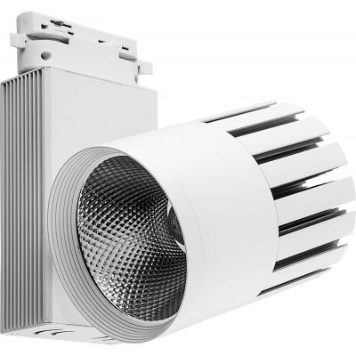 Трековый светодиодный светильник 40Вт 4000К белый