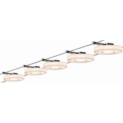 Струнные светодиодные светильники DISCLED I 5x4w